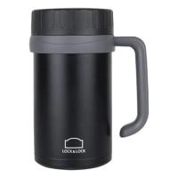 Lock N Lock Hot N Cool Mug 500 Ml Tumbler Thermos Lock&Lock - Hitam