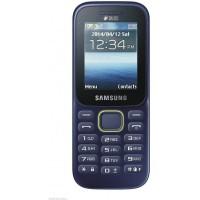 HKS HP Samsung B310 Dual Sim gsm Bahasa Indonesia Harga murah