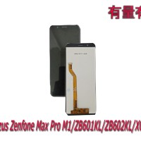 LCD TOUCHSCREEN AZUS ZENFONE MAX PRO M1 - BLACK ORG - LCD TS AZUS