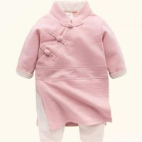 CHEONGSAM BABY BOY CHINA TRADITIONAL LUNAR NEW YEAR CHINESE CLOTHES -
