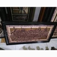 Sultan Jati Jepara - Kaligrafi Kayu Ayat Seribu Dinar/Hiasan