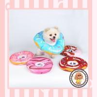 Pet Cone Bantal Model Donut Untuk Anjing dan Kucing