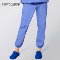 ANNO Set Baju perawat pakaian Medis Wanita / Pria Seragam Pakaian
