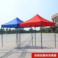 Terpal Atap Tenda Polyester Import Lipat 2x2 3x3 Murah 420D