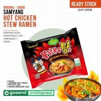 Samyang Hot Chicken Ramen (Stew Style)