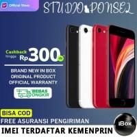 Apple iPhone SE 2 2020 64GB 128GB 256GB / 64 128 256 Black White Red