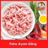 Daging Paha Ayam Giling