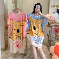 Daster Jumbo Kekinian Wanita Baju Tidur Wanita Dewasa Import Korea - PoohPink