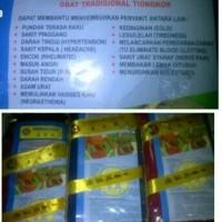 Bantal pasir panas Cushion belt health TD0013