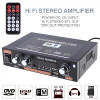 Sunbuck Car Audio HiFi Stereo Amplifier Treble Bass Remote - G30
