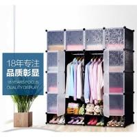 Lemari Baju Cabinet Loker Plastik DIY 16 Pintu Magic Wardrobe