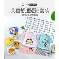 Setelan Baju Rumah Anak 2pcs Kaos dan Celana Model Musim Panas