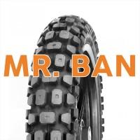 Ban Motor Trail Swallow Tubetype 80/90-21 SB-107 TT