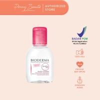 Bioderma Sensibio H2O 100ml Micellar Water / Makeup Remover
