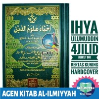 Ihya ulumuddin DKI Beirut 4jilid kitab ihya ulumidin