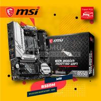MSI MAG B550M MORTAR WIFI (AMD AM4, B550, DDR4) Motherboard