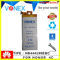 Vonex Baterai hb444199ebc+ for huawei honor 4c Original