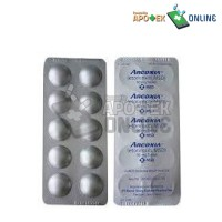 ARCOXIA 90 MG BLISTER 10 TABLET