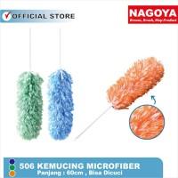 Kemucing,Kemoceng Mikrofiber,Pembersih Debu,Kemoceng Microfiber Nagoya