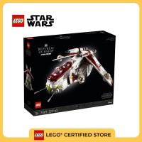LEGO 75309 STAR WARS TM Republic Gunship™
