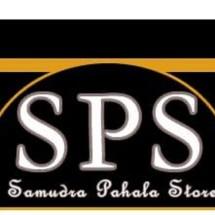 Logo Samudra Pahala Store