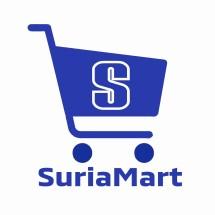 Logo SuriaMart