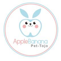 Logo Apple Banana Petojo