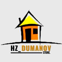 Logo hz_dumanov