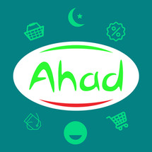 Logo ahadmart