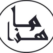 Logo Mahaadza Moslem Store