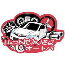 Logo lioncaves