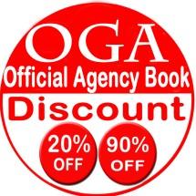 Logo Official Gramedia Agency