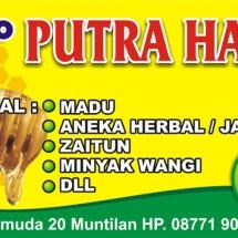 Logo Putra Hari