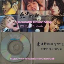 Logo Haruna88 Online Shop