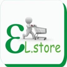 Logo Elstore Bogor