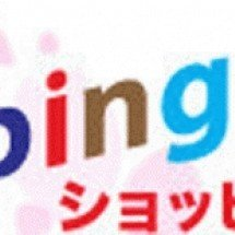 Logo Shopping Holic