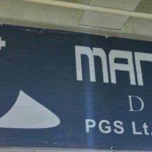 Logo MANS PLUS