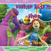 Logo veshar kids me shop