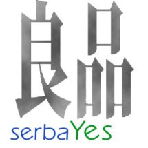 Logo serbayes