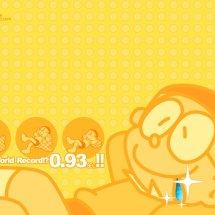 Logo Bolaemon Online Store