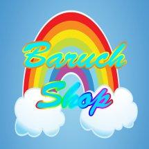 Logo Baruch