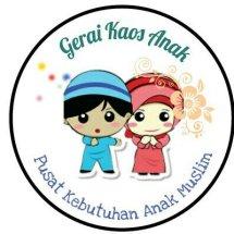 Logo Gerai Kaos Anak