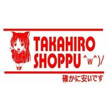 Logo TAKAHIRO SHOPPU