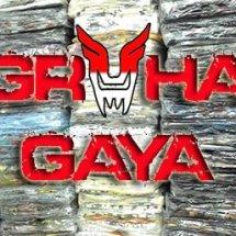 Logo Graha Gaya