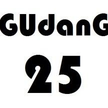 Logo gudang25