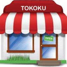 Logo Tokuaku