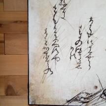 Logo sakura master online