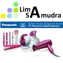 Logo Lima Samudra