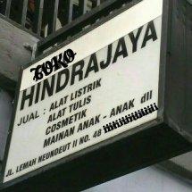 Logo Hindrajaya