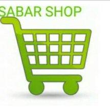 Logo Sabarshop